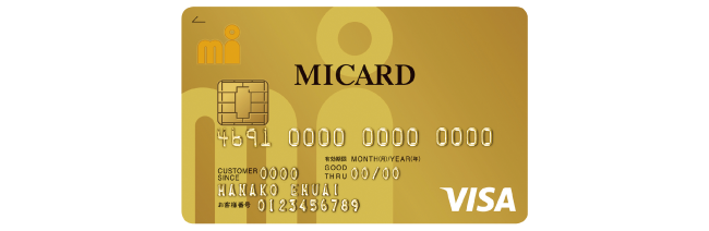MI CARD_LP_PC_w1400_1000_190611_ol