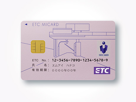 ETC-MCARD